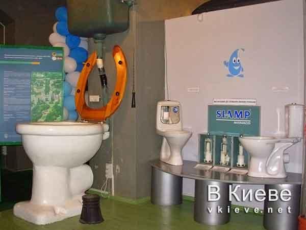 Музей воды в Киеве. Унитаз-великан