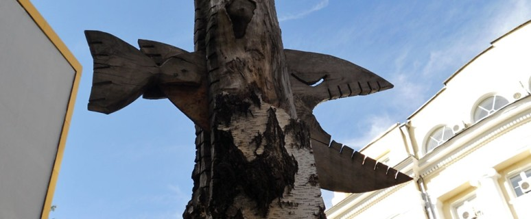Деревянный-крокодил