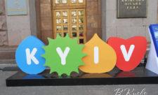 Евровидение-2017. Киев. Крещатик. Фан-зона