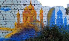 Стрит-арт «Достопримечательности Киева»
