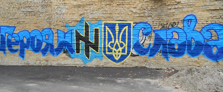 graffiti-geroyam-slava-01