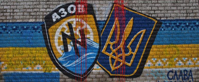 graffiti-na-geroev-stalingrada-01