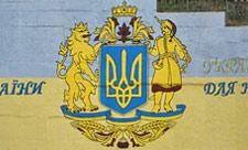 Граффити с гербом Украины на Курской
