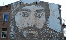 Граффити с портретом Сергея Нигояна