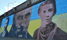 Стрит-арт с Тарасом Шевченко на набережной
