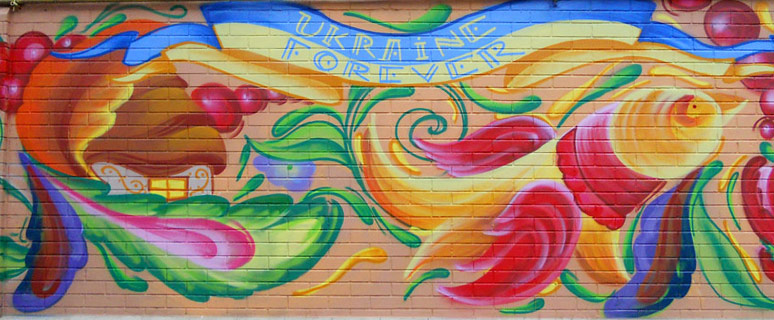 graffiti-ukraine-forever-04