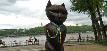 Камышовый кот в Гидропарке