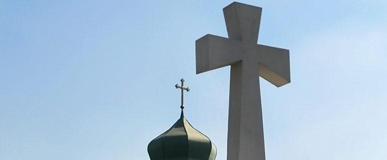 Крест Петлюры