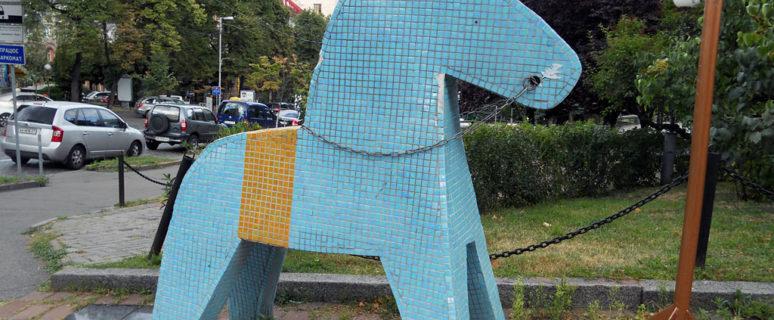Лошадка Дала на улице Пушкинской