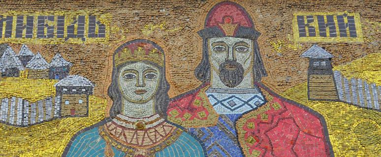 mozaika-kij-shhek-xoriv-i-sestra-ix-lybid-02