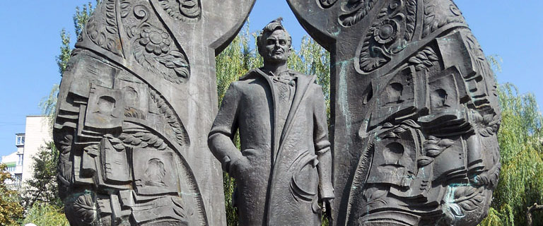 Памятник-Георгию-Гонгадзе