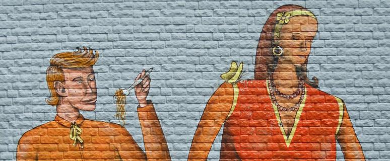 Рисунок-на-Львовской-площади