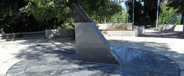 Солнечные-часы-в-парке-Славы