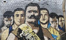 «Стена чемпионов» на Жилянской