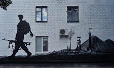 Стрит-арт «Десантник»