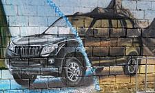 Стрит-арт на автомойке «Car Wash Point»