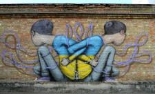 Стрит-арт на Ольгинской