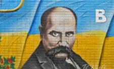 Стрит-арт с Тарасом Шевченко на улице Мурашко