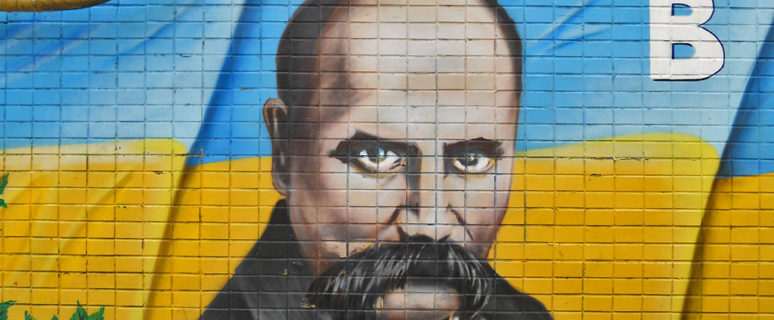 strit-art-s-tarasom-shevchenko-na-ulice-murashko-01