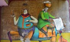 Стрит-арт в больнице Павлова