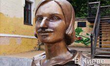 Памятник Гоголю на Андреевском спуске в Киеве