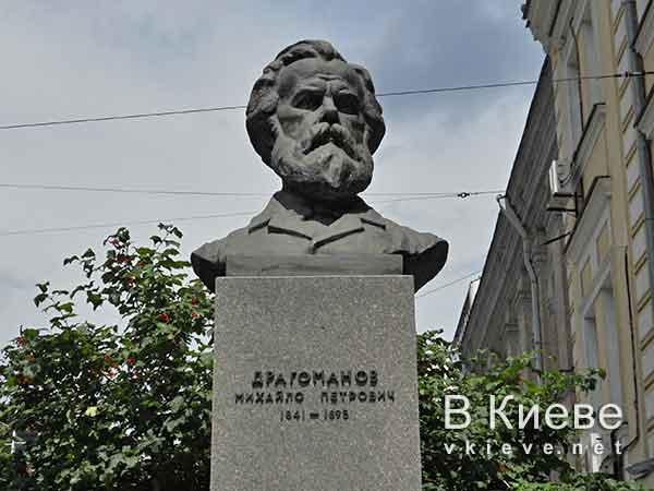 Памятник Михаилу Драгоманову в Киеве