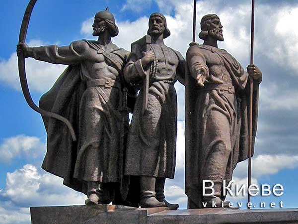 Памятник основателям Киева. Кий, Щек, Хорив и сестра их Лыбедь