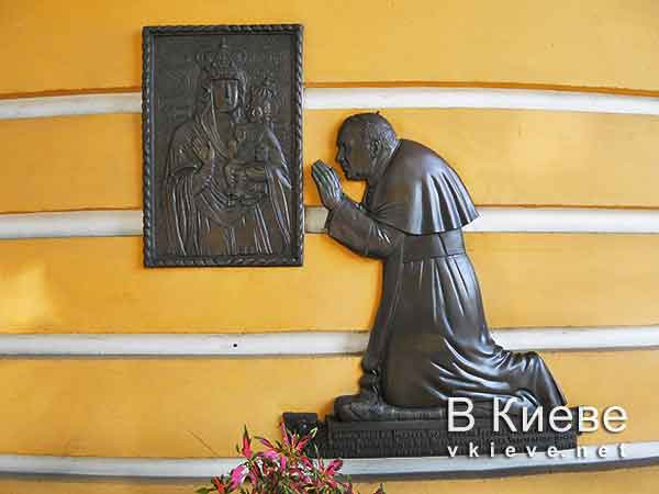 Памятный знак Иоанну Павлу II на Аскольдовой могиле