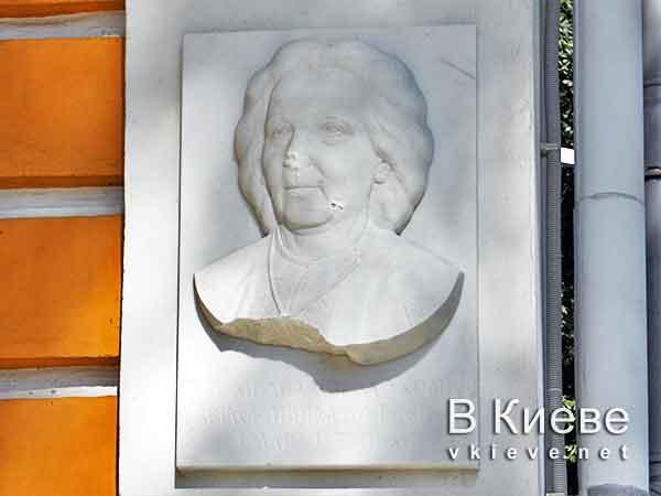 Мемориальная доска памяти Славы Стецько в Киеве