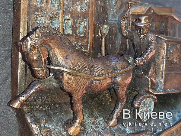 Киевская станция «Скорой помощи». Проект «Шукай»